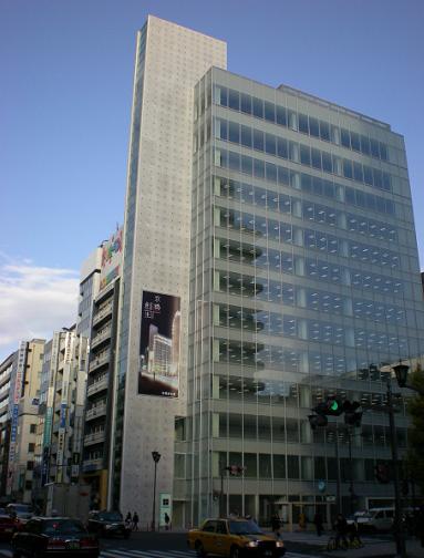 京橋創生館
